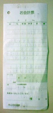 letter_from_master.jpg